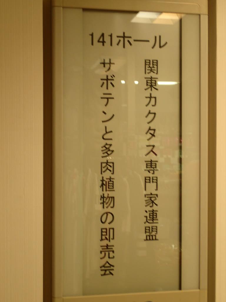 th_P7240027.jpg