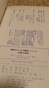20160704_201455.jpg