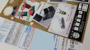 fukayacc1.jpg