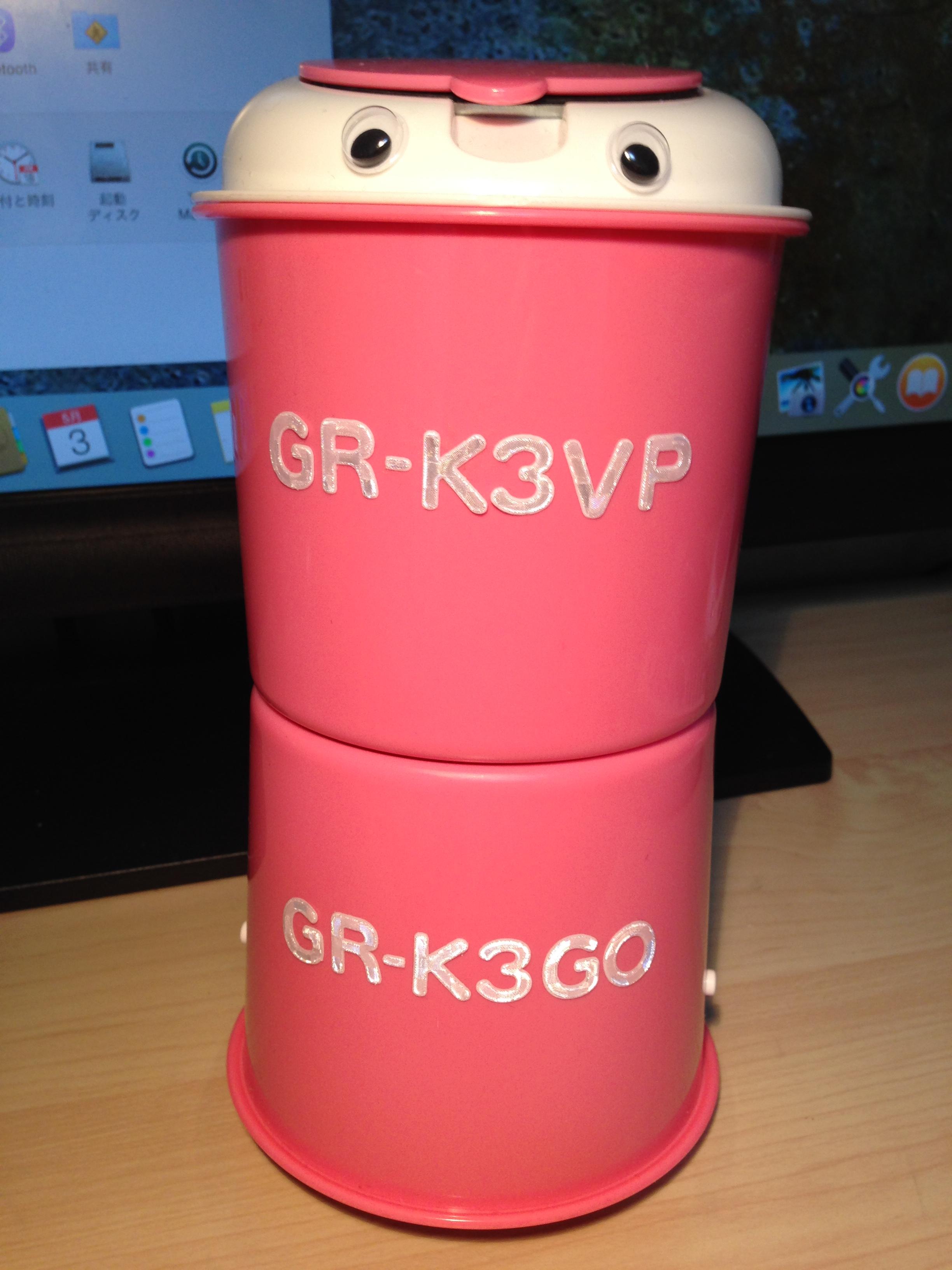 GR-K3GO+PN