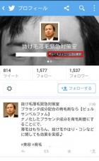 Screenshot_2015-02-26-00-38-16s.jpg