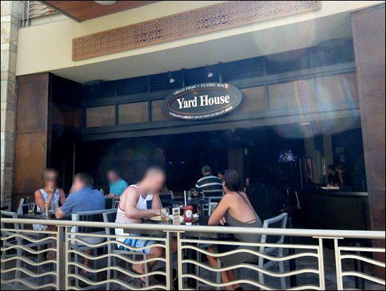ヤードハウス1