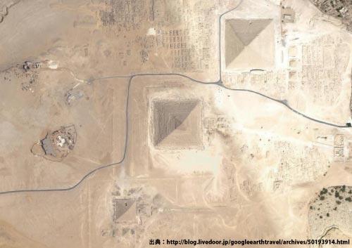 ピラミッドR