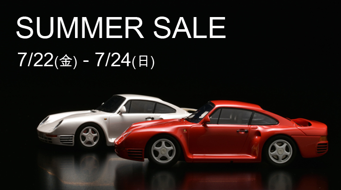 summer sale2
