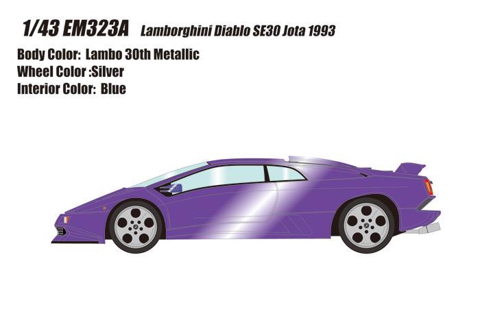 EM323A-image.jpg