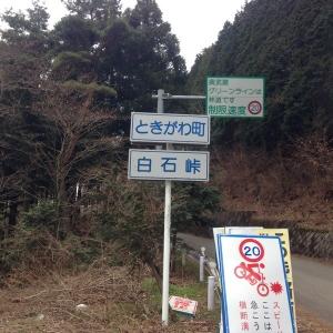 160412_02.jpg