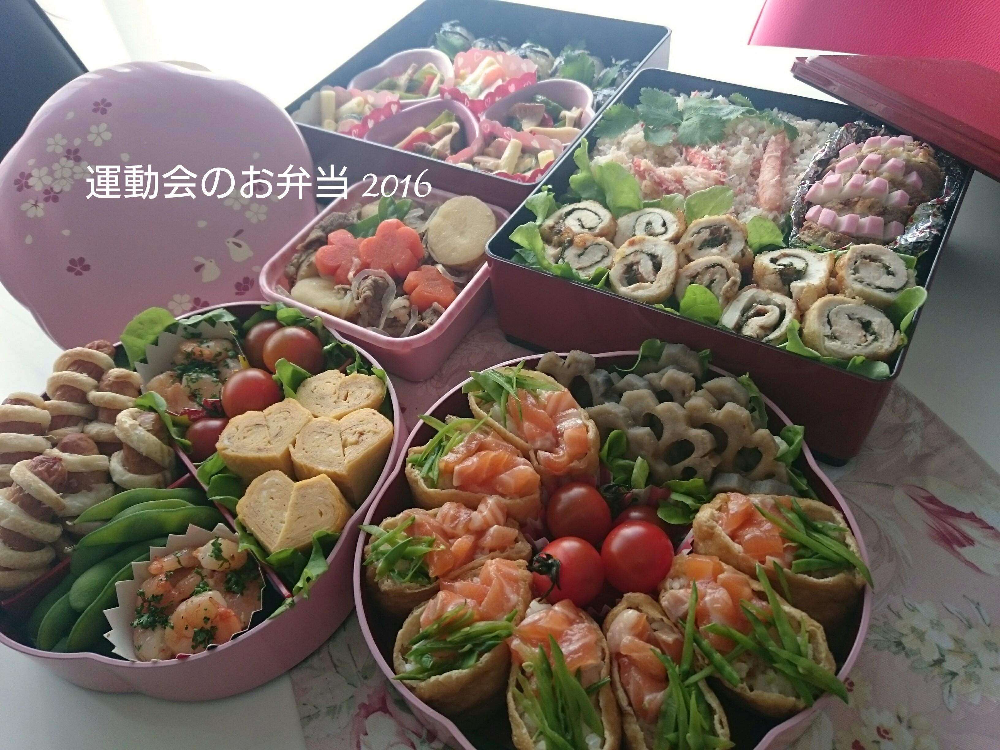moblog_65af4653.jpg