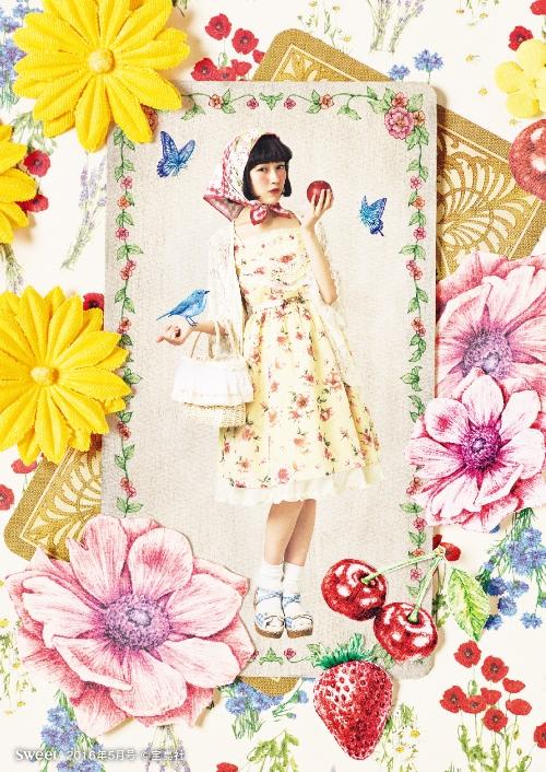 20160411_flower2.jpg