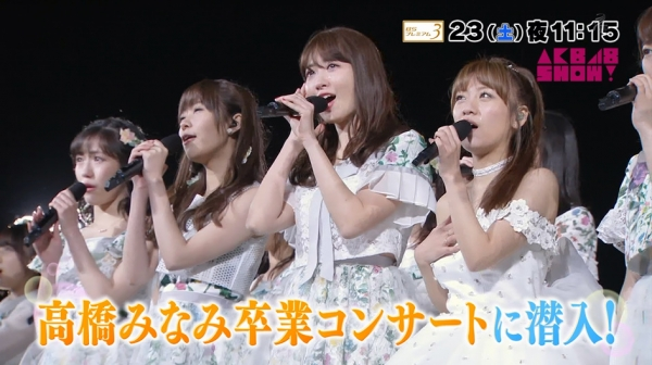 showyokoku (1)