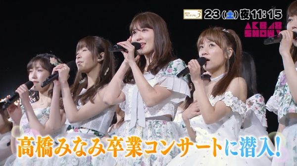 showyokoku (2)