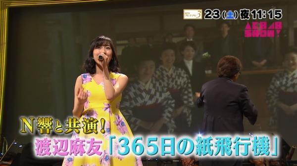 showyokoku (3)