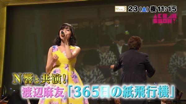 showyokoku (4)