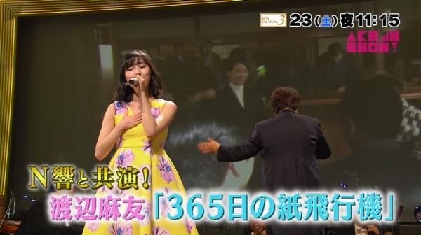 showyokoku (5)