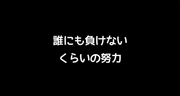 o-en (3)