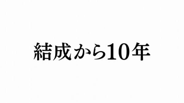 dokyume (5)