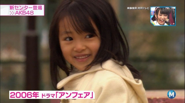 tsubasa (26)