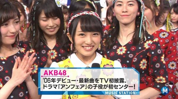 tsubasa (30)