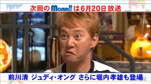 momm531 (2)