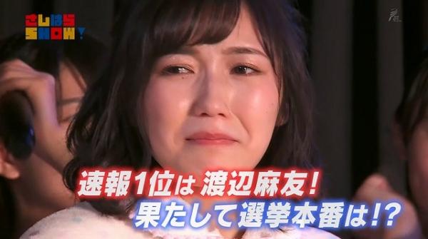sokuhou48 (11)