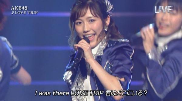 lovetrip (29)