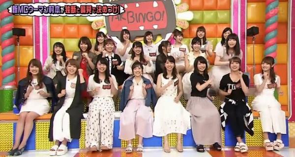 akbingo6 (20)