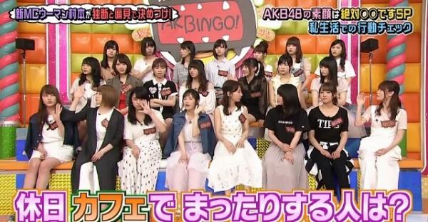 bingo0712 (19)