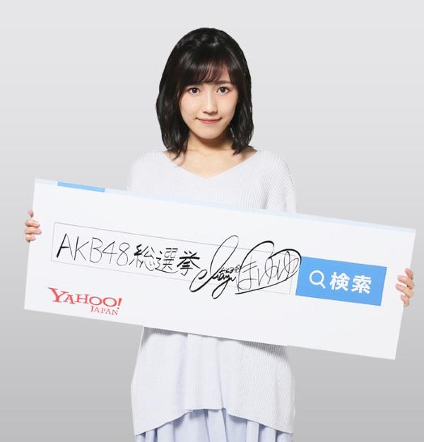mayuwatanabe.jpg