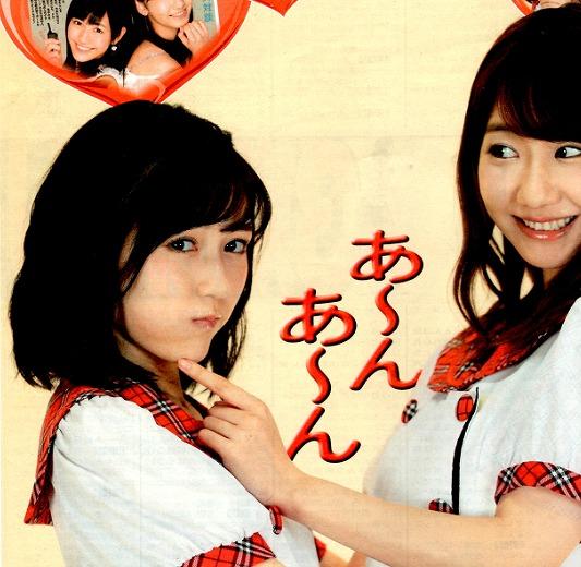 mayuyukirin2.jpg