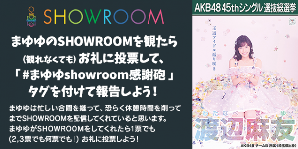 showroomhou.png