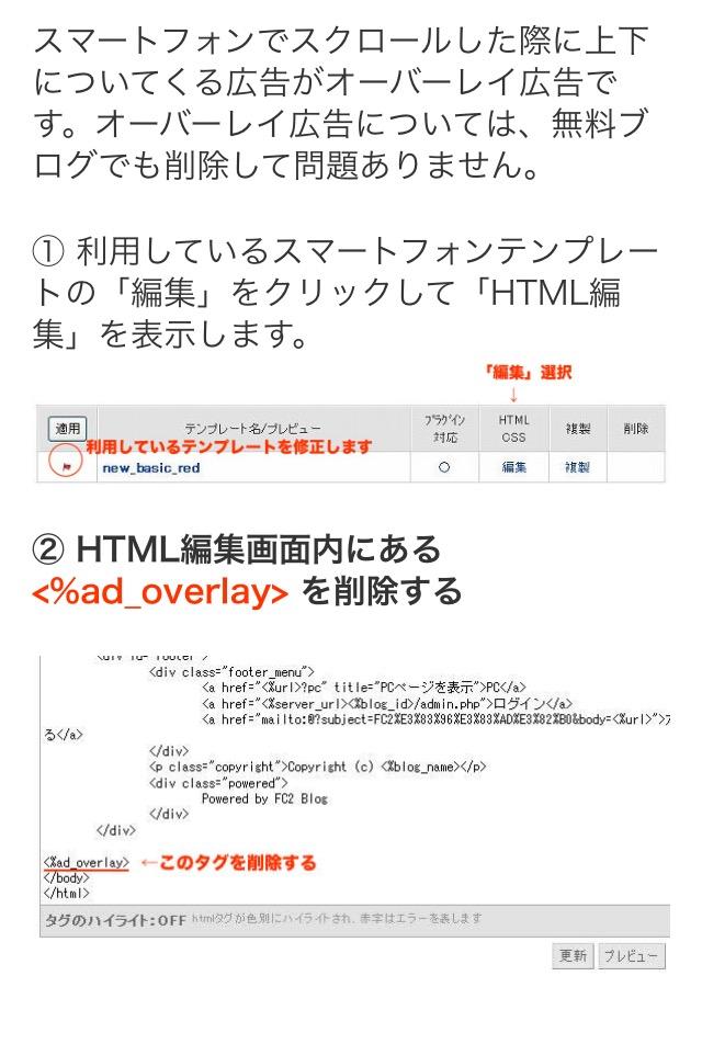 ファイル 2016-04-05 13 46 38
