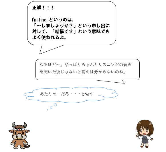 2016052006.png