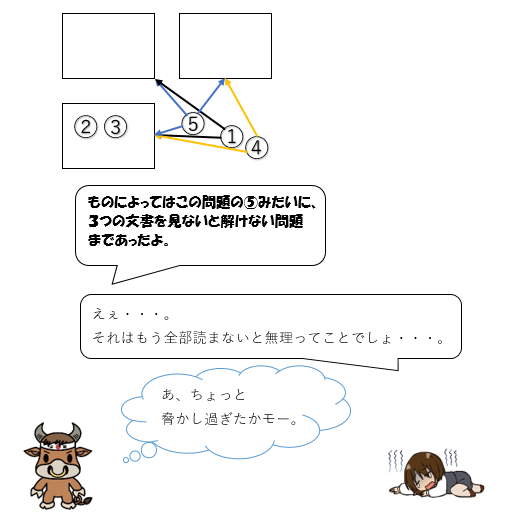 2016052615.png