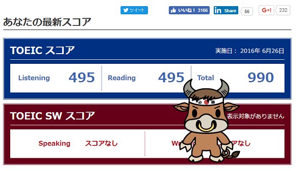 score201606.png