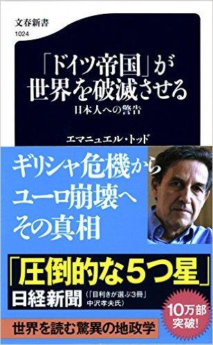 http://blog-imgs-92.fc2.com/m/a/n/manganjii/doitu.jpg