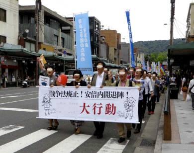 2016_06 04_円山公園、河原町デモ・1