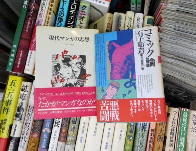 2016_06 04_円山公園、河原町デモ・9