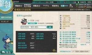 20160521司令部情報