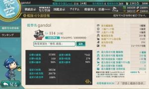 20160523司令部情報