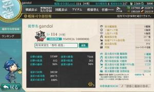 20160524司令部情報