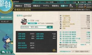 20160525司令部情報