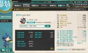 20160530司令部情報