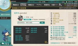 20160624司令部情報