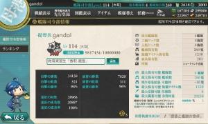 20160626司令部情報