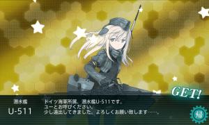U-511.png