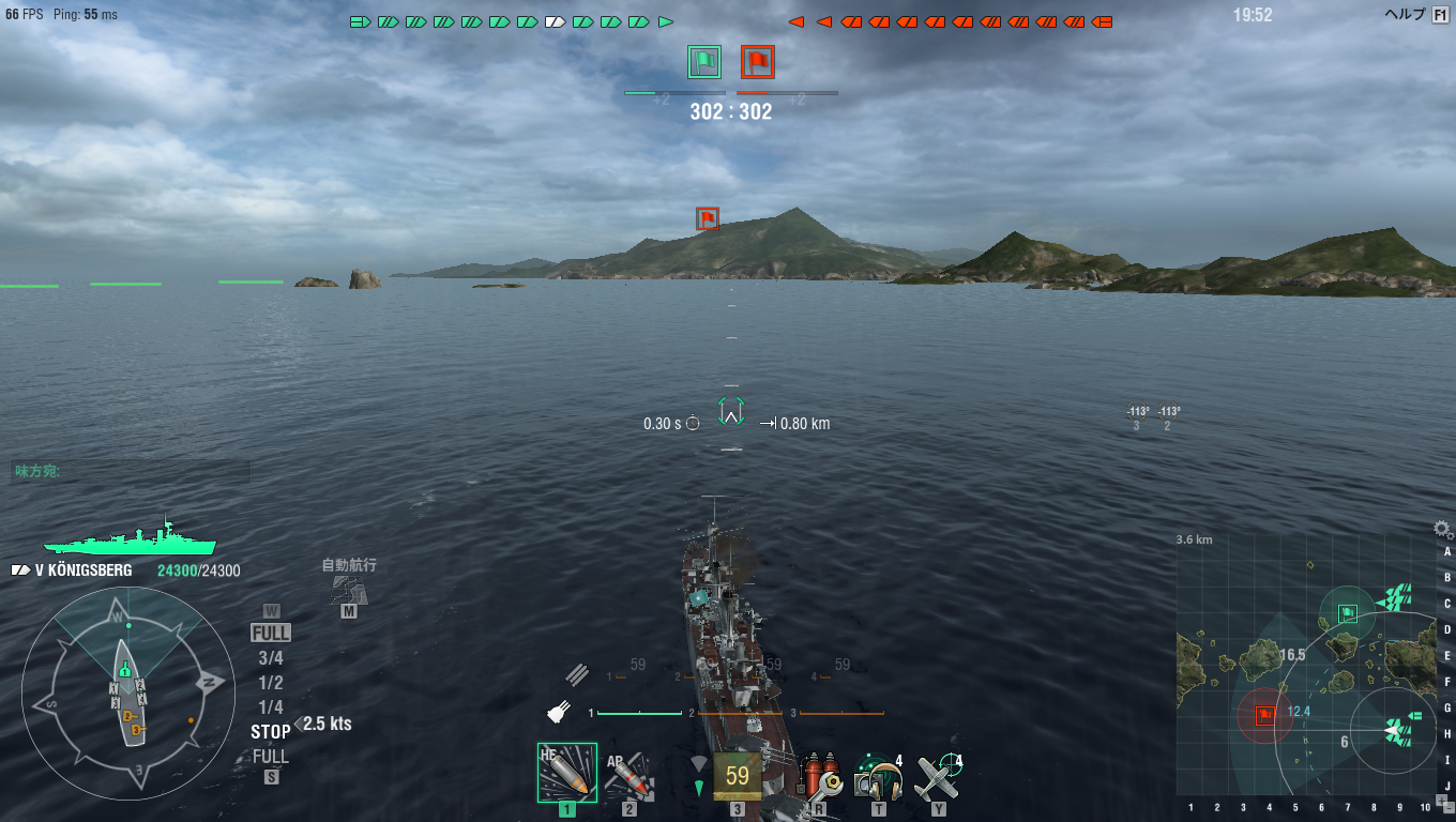 worldofwarships 2016-07-10 17-56-18-939