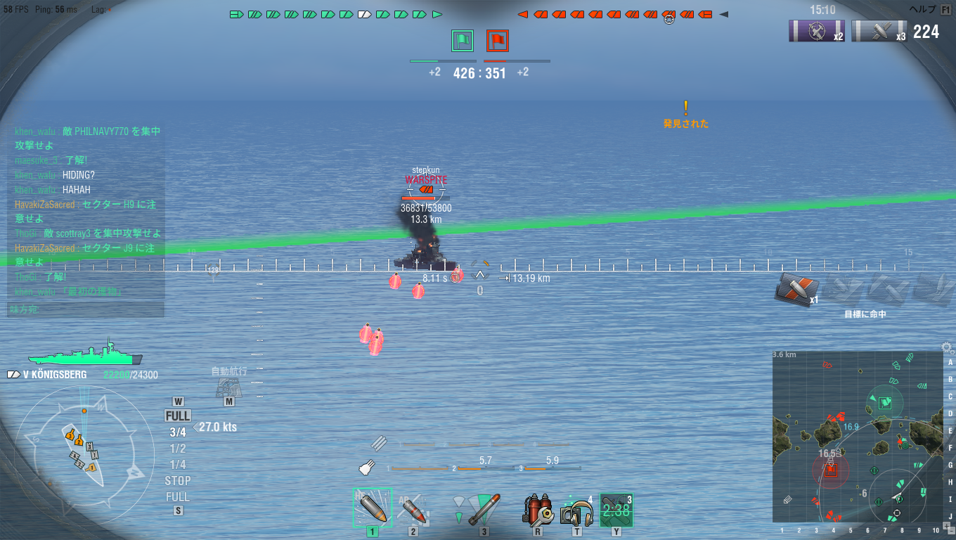 worldofwarships 2016-07-10 18-01-00-343