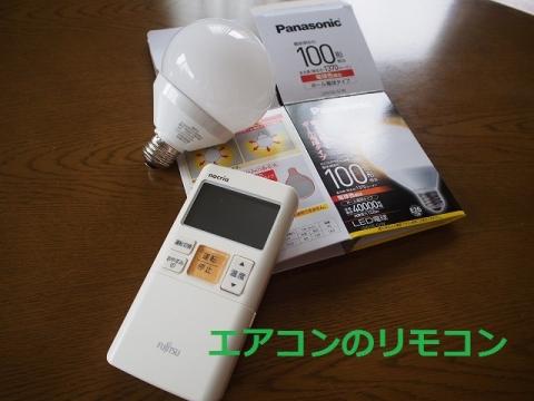 P6220824.jpg