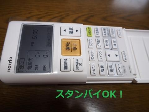 P6240888.jpg