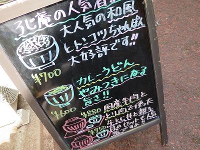IMG_3005.jpg
