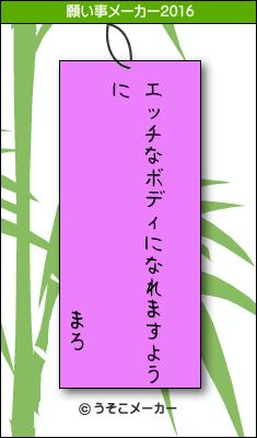 20160708201542109.png